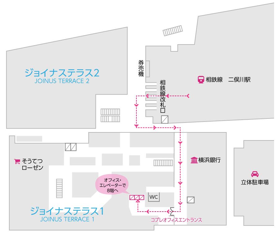 相鉄線改札口からの経路案内図